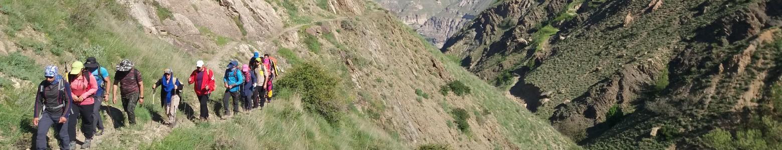 باشگاه کوهنوردی سایا قائم شهر-مازندران