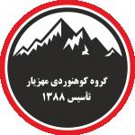 گروه کوهنوردی مهزیار