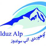 باشگاه کوهنوردی وسنگ نوردی الپ سلدوز