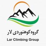 گروه کوهنوردی لار (هفت سران لار)