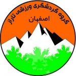 کوهنوردی تاراز اصفهان