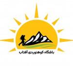 آفتاب