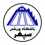 باشگاه سپهر فارسان