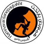 همنوردان پایتخت