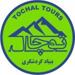 دفتر گردشگری همسفران توچال