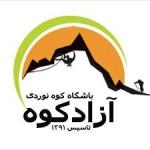 آزادکوه مشهد