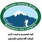 گروه کوهنوردی شرکت گاز استان مازندران