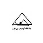 باشگاه کوهنوردی کوهیدر