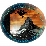 گروه صخره نوردی و صعودهای ورزشی بچه های سنگ شهرستان اقلید