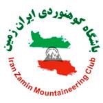 باشگاه ایران زمین