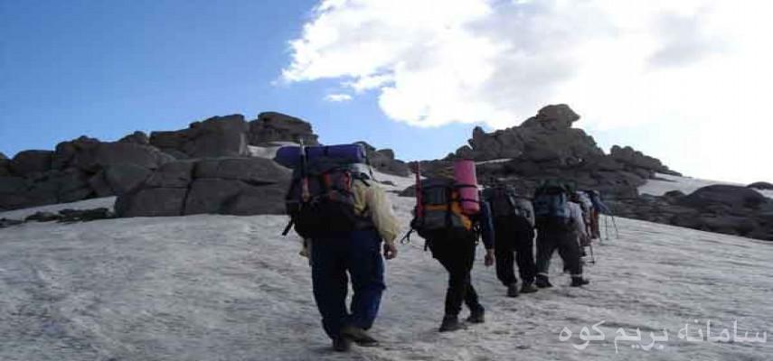 کارگاه آمادگی جسمانی تخصصی کوهنوردی