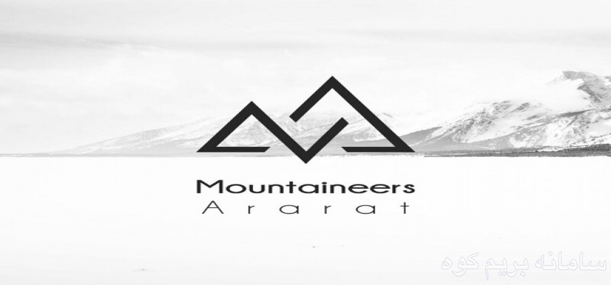 صعود به قله کلون بستک