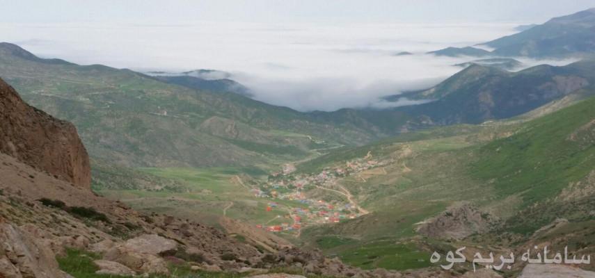 قله شلفین