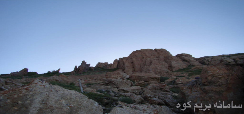 قله هفت چیل