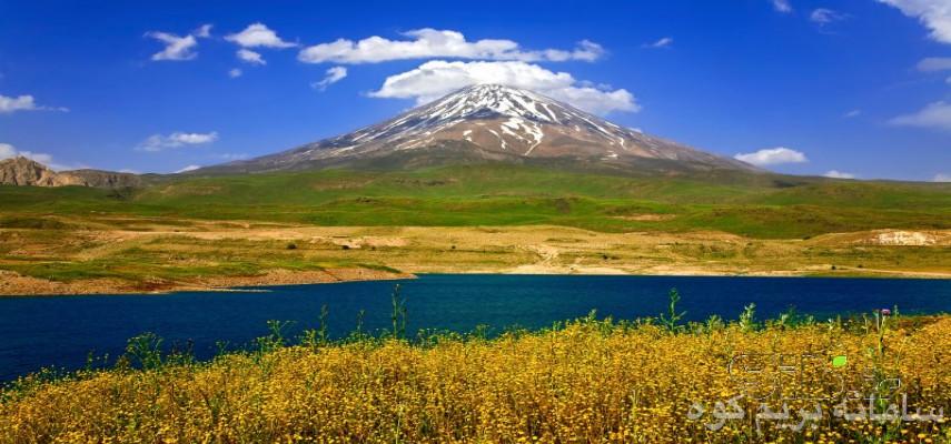 بام ایران قله دماوند