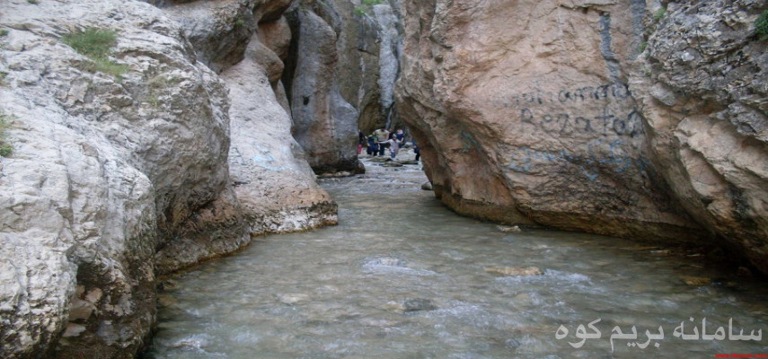 پیمایش دره میشنه مرگ تا دریاچه سد سیاه رود