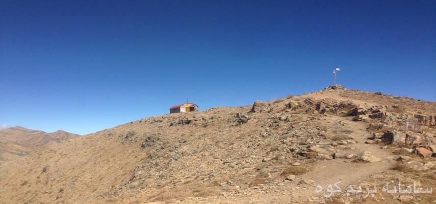 صعود به قله دارآباد از حاجی آباد