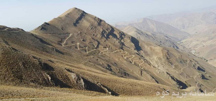 قله شاه نشین (3875 متر)