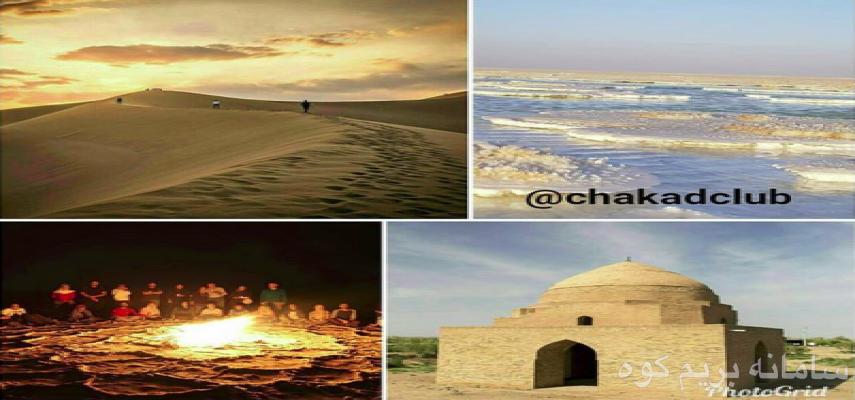 لذت کویر گردی و سیر در فرهنگ غنی خراسان