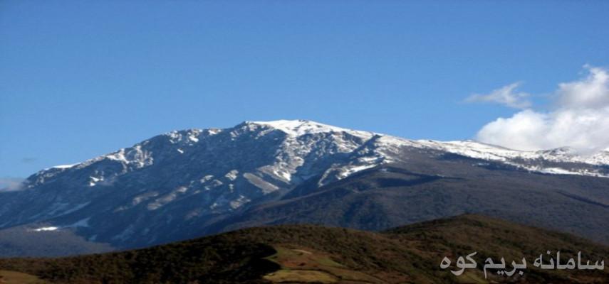 برنامه یه روزه قله درفک