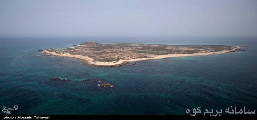 تور جزایر جنوب( ۵ جزیره)