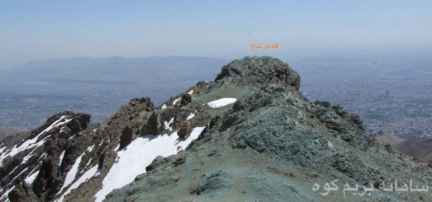 صعودبه قله دوشاخ