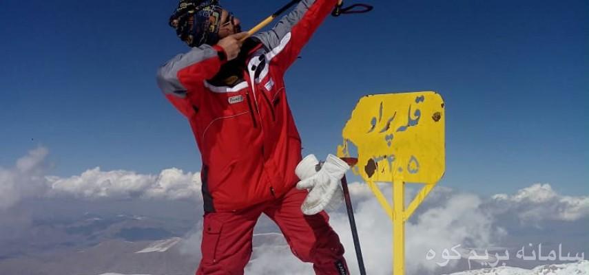 صعود سراسری قله پراو بام استان کرمانشاه
