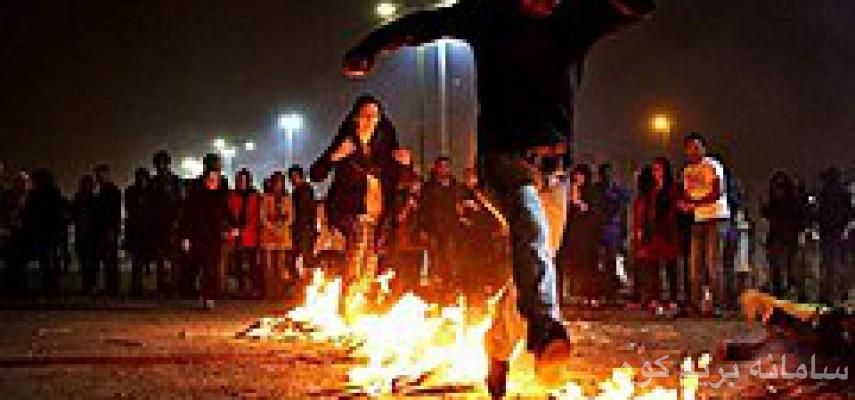 جشن چهارشنبه سوری و جشن روزپدر