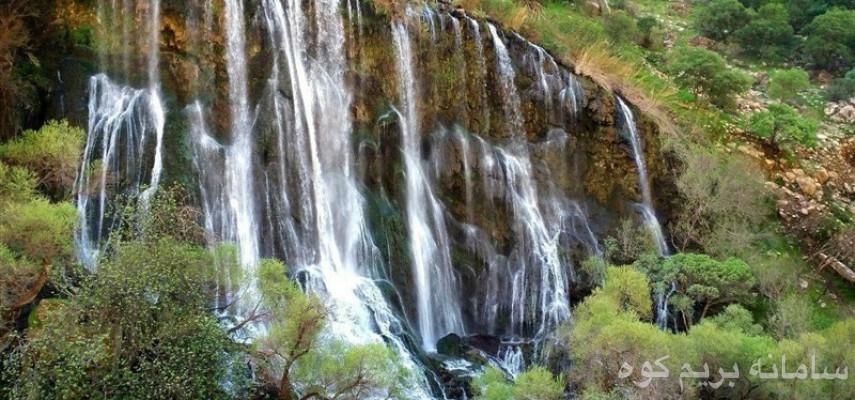 کول خرسون تا آبشار شوی