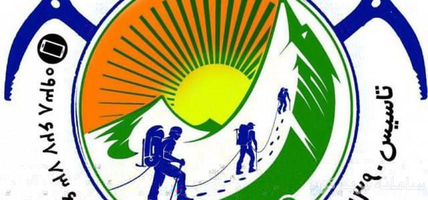 کوهنوردی گلابدره