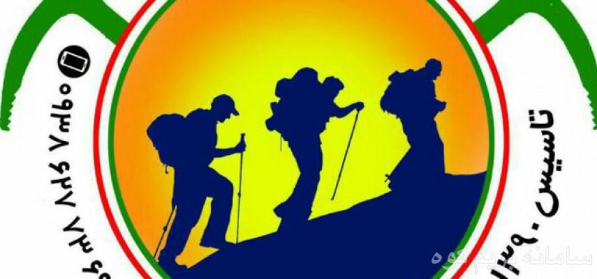 کوهنوردی سبک توچال
