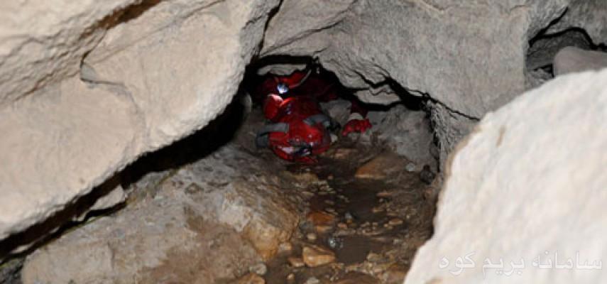 پیمایش غار آبرفتی بَلَهزار