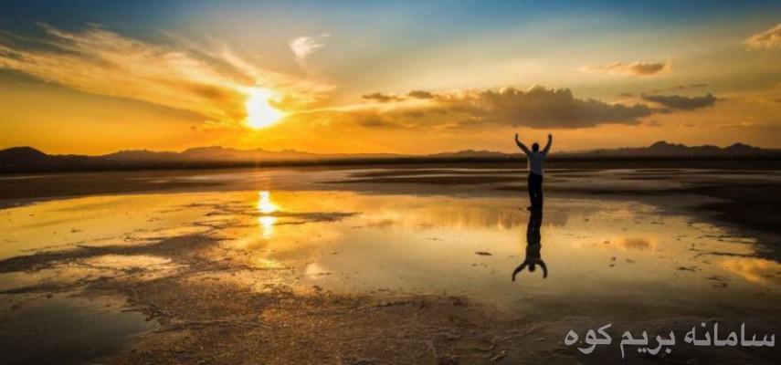 پیمایش دریاچه نمک حوض سلطان