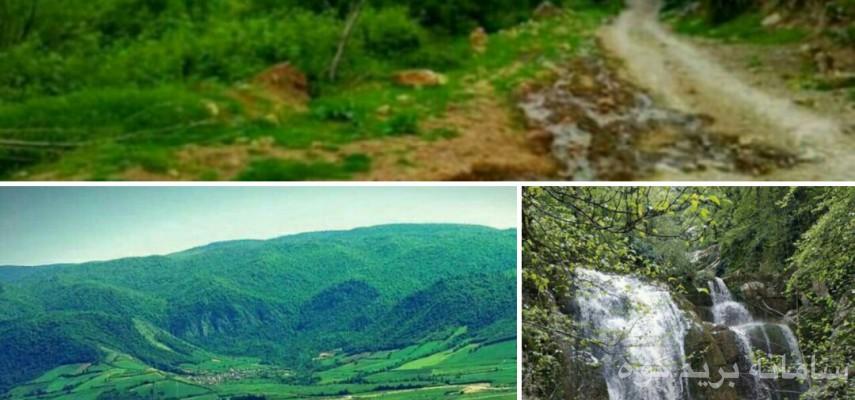 بازدید از آبشار کرنگ کفتر