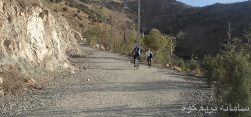 کوهپیمایی تا ایستگاه ۲ توچال