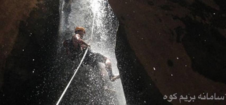 فرود از آبشار سیمک
