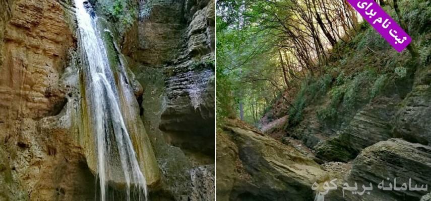 آبشار سنگ نو بهشهر