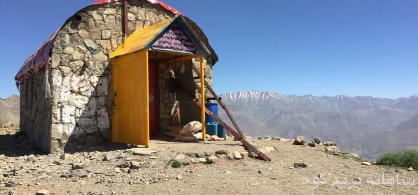 قله داراباد