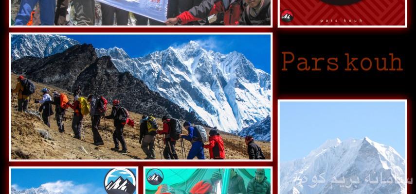 تور کوهنوردی صعود به قلهی۶۱۸۹ متری آیلندپیک،بیسکمپاورست و کالاپاتار