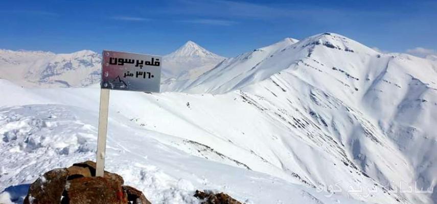 کوهپیمایی قله پرسون و دشت هویج