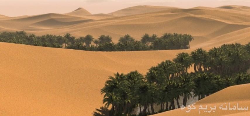 تور کویر مصر 2.5 روزه
