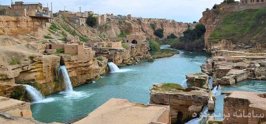 خوزستان تا شوش و شوشتر