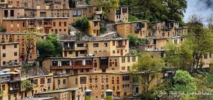 سفر به روستای زیبا ماسوله