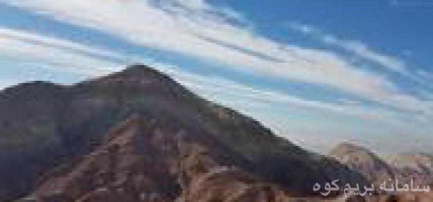 کویر ورامین قله طلا