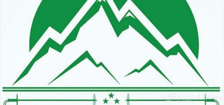 صعود به قله پیرگردکوه