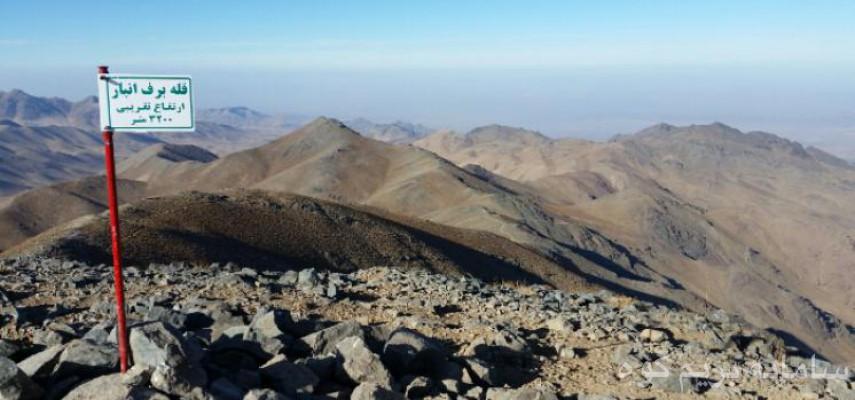 صعود به قله های دومیر و برف انبار - طرح سیمرغ