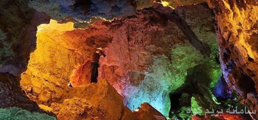 تور غار نخجیر و آبگرم محلات