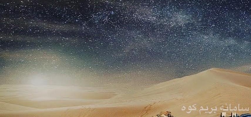شب مانی در کویر مرنجاب