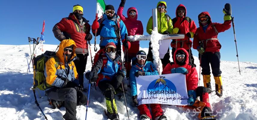 صعود زمستانی آراگاتس ارمنستان و حضور در جشن سال نو میلادی 20200