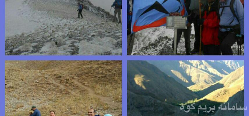 صعود به قله  جانستون